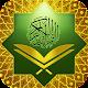 Al Quran - With 27 Language Translations (app)