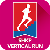 SHKP Vertical Run for Charity