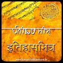 Itihaas Mitra icon