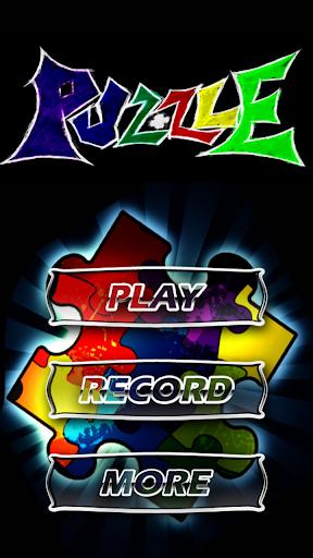 レーザー3Dゲーム