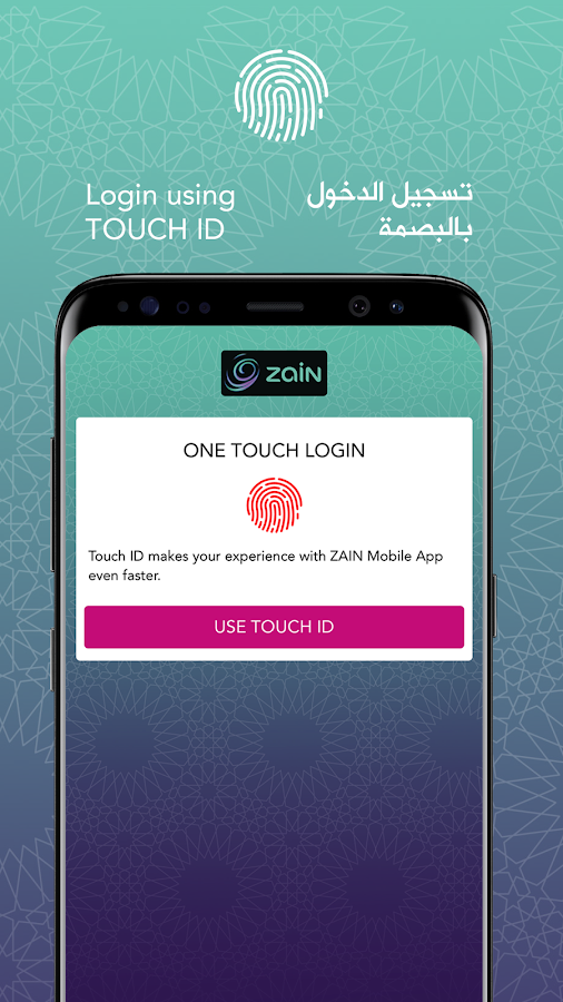 Zain KW- screenshot