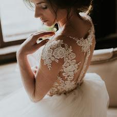 Wedding photographer Yana Kolesnikova (janakolesnikova). Photo of 19.05.2017