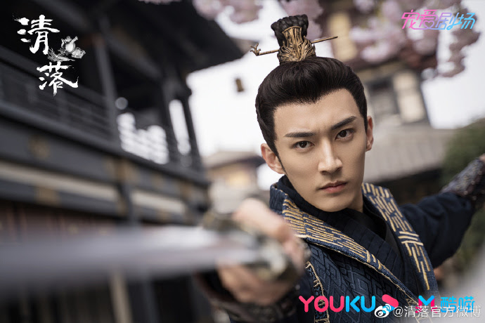 Qing Luo China Web Drama