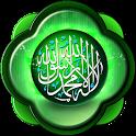 Shahada Wallpaper icon