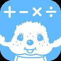 Monchhichi's Happy Calculator