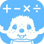Monchhichi's Happy Calculator