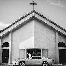 Wedding photographer Julio cesar Gonzalez bogado (JulioJG). Photo of 22.08.2017