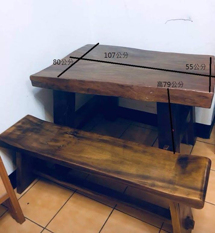 好朋友三重二手家具三重二手實木餐桌椅