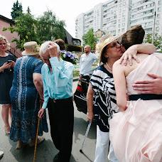 Wedding photographer Vladimir Krupenkin (vkrupenkin). Photo of 12.07.2015