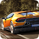 Huracan Drift Simulator