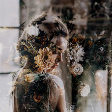 Wedding photographer Alina Klinovaya (Klinovaya). Photo of 13.12.2015
