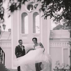 Wedding photographer Vyacheslav Smirnov (Photoslav74). Photo of 27.11.2014