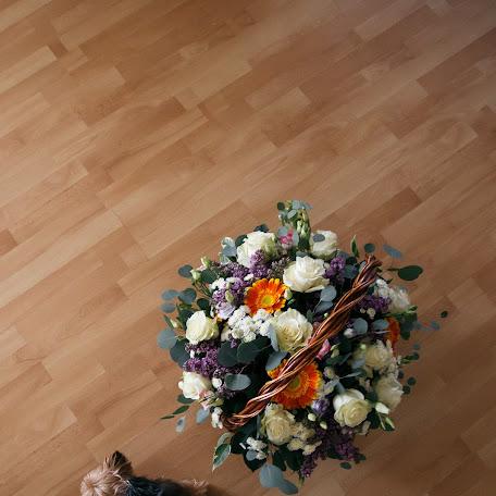 Wedding photographer Maksim Sluckiy (MaksSlutsky). Photo of 26.02.2018