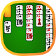 Download Classis Aces Up Solitaire Card Game For PC Windows and Mac