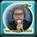 Murottal Ustadz Hanan Attaki Offline MP3 icon