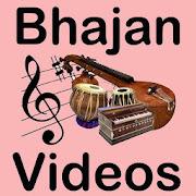 Bhajan Sangrah App Videos