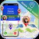 Localizator GPS mobil, Hărți, Identificator