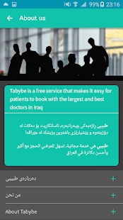 Download Tabybe For PC Windows and Mac apk screenshot 6