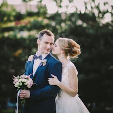 Nhiếp ảnh gia ảnh cưới Konstantin Macvay (matsvay). Ảnh của 23.04.2018