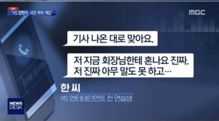 newsdesk hanseohee 2