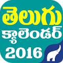Telugu Calendar Panchang 2016 icon