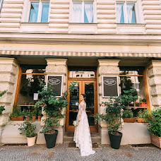 Wedding photographer Sergey Verigo (verigo). Photo of 31.10.2018