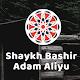 Shaykh Bashir Adam Aliyu dawahBox icon
