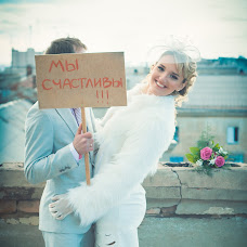 Wedding photographer Kseniya Borisova (ksyushabarboris). Photo of 23.02.2014