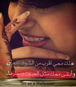 صور شعر عربي screenshot 1