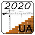 Строительные расценки UA icon