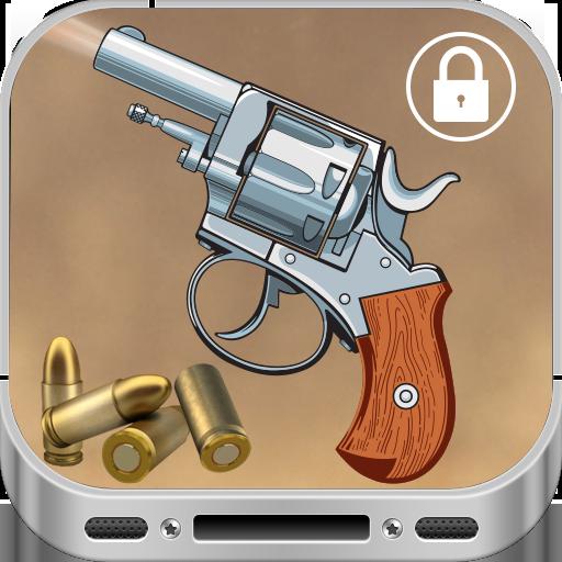 Pistol Lock