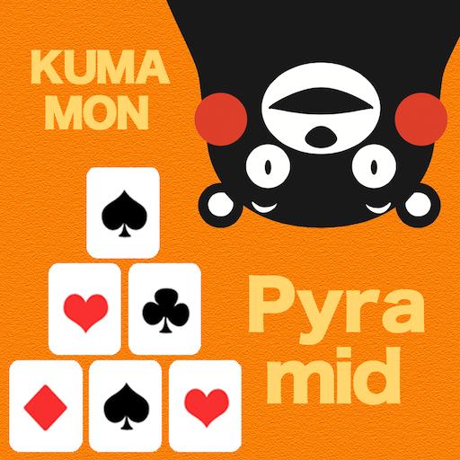 紙牌App|ピラミッド くまモンバージョン(無料トランプソリティア) LOGO-3C達人阿輝的APP