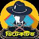 Detective X (Bangla) APK