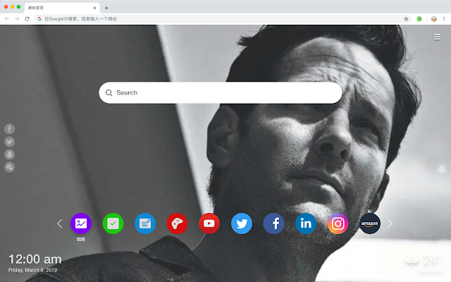 Paul Rudd New Tab & Wallpapers Collection