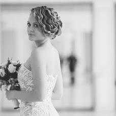 Wedding photographer Aleksandra Malysheva (Iskorka). Photo of 26.09.2018
