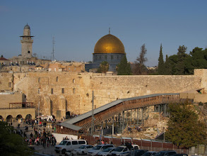 Photo: The Dome of the Rock over the Western Wall