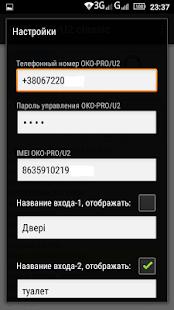 OKO-PRO - náhled
