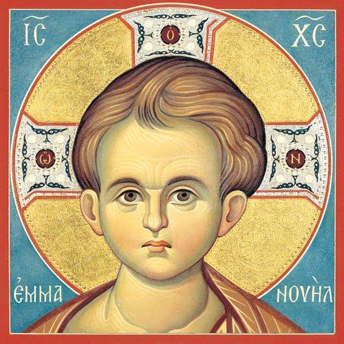 Ιησούς Χριστός Μανώλης, Christ Emanuel.