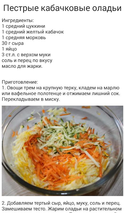 Как в домашних условиях приготовить возбудитель в домашних условиях рецепт