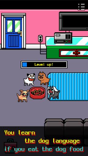 I Became a Dog hack tool