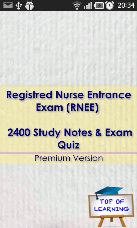 LPN Entrance Exam?