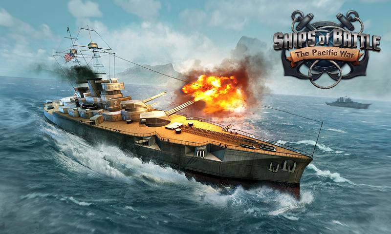 Ships of Battle : The Pacific Screenshot 11