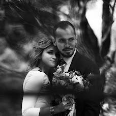 Wedding photographer Anastasiya Parfenova (parfenovaa). Photo of 07.11.2017