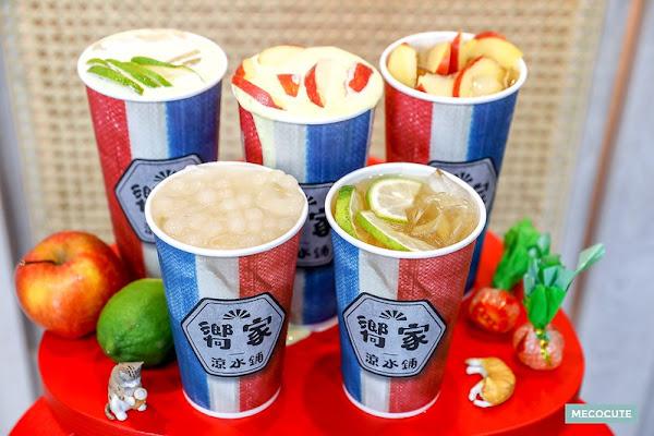 把蛋糕放進飲料裡!西門町Ximen新開幕飲料店,內湖人氣手搖鮮奶茶「嚮家涼水鋪西門店」