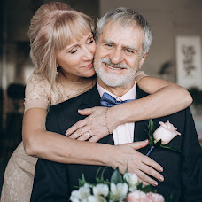 Wedding photographer Lada Terskova (telada). Photo of 08.02.2018