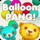 Balloon Pang - Androidアプリ