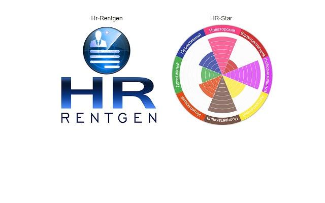 HRentgen web helper - Hh.ru