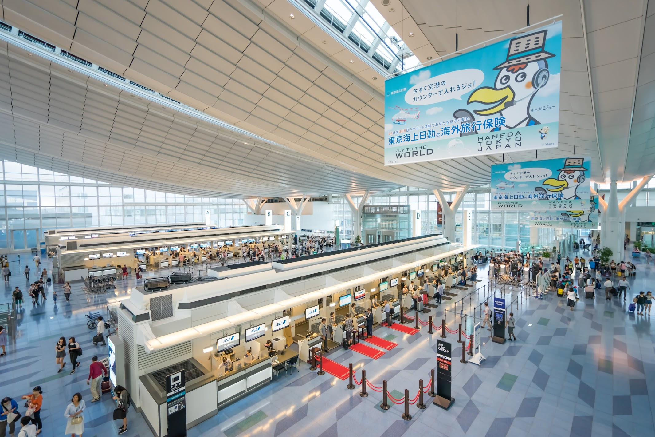 羽田空港 国際線ターミナル1
