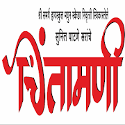 Sunil Patne Sir Chintamani Classes