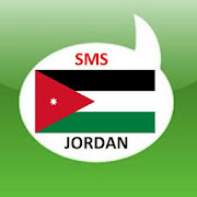 Free SMS Jordan
